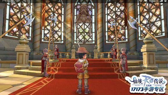 《仙境傳說:守護永恆的愛》獵人進階二轉神射手轉職流程攻略