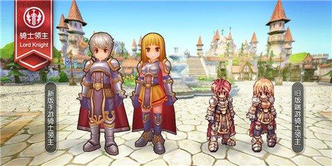 《仙境傳說:守護永恆的愛》目前版本敏劍騎騎士領主配點攻略 給新手的建議