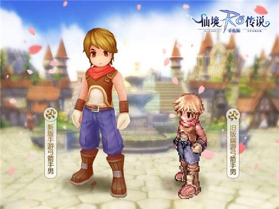 《仙境傳說:守護永恆的愛》弓箭手技能配點及使用心得_弓箭手配點怎麼加