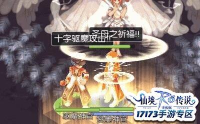 《仙境傳說:守護永恆的愛》二轉神官怎麼樣?轉職神官好不好