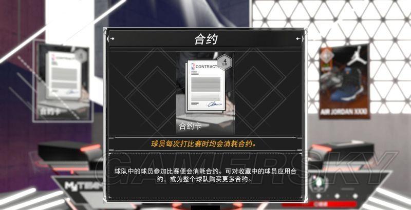 【攻略】Pokemon GO 絕美精靈球圖鑑賞析