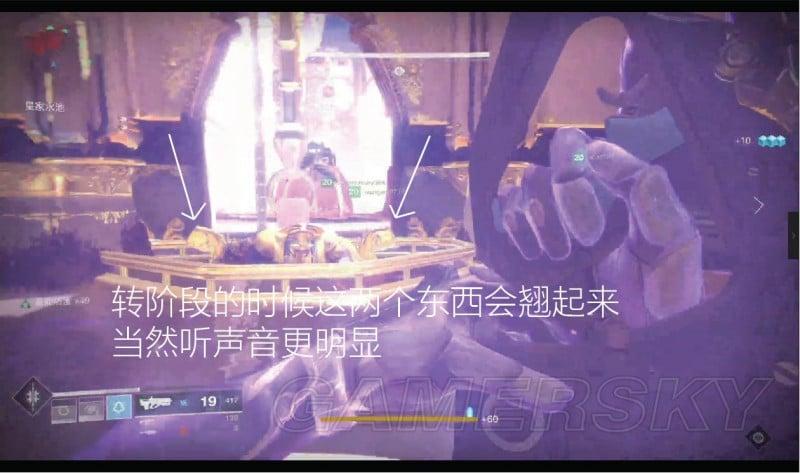 駭客入侵人類分裂 獎盃列表 白金獎盃達成條件 Deus Ex: Mankind Divided