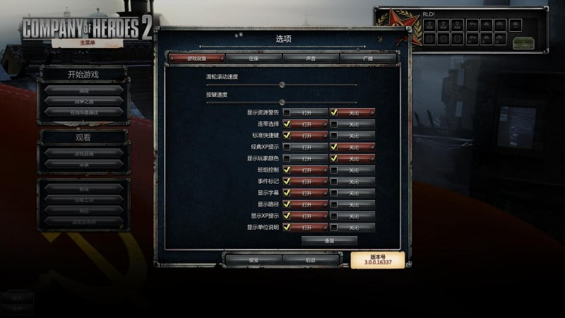 英雄連隊2:阿登突擊 免安裝中文綠色版[遊俠精弘漢化 ] Company of Heroes 2 - Ardennes Assault 免安裝下載