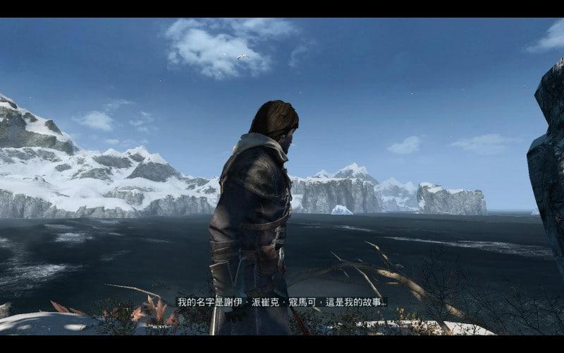 刺客教條:叛變 免安裝中文綠色版[官方繁中 ] Assassin's Creed Rogue 免安裝下載
