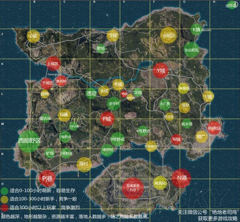 絕地求生 地圖各位置難點分級 開局跳哪裡好