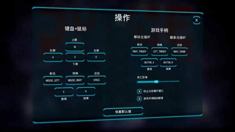 判官 免安裝中文綠色版[v1.1.0.3版|官方中文 ] JYDGE 免安裝下載